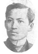 Rizal in Madrid at the age of 25